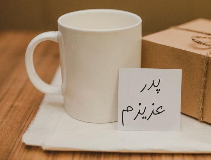 آموزش چاپ روی لیوان