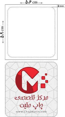 کارت ویزیت طرح مربع
