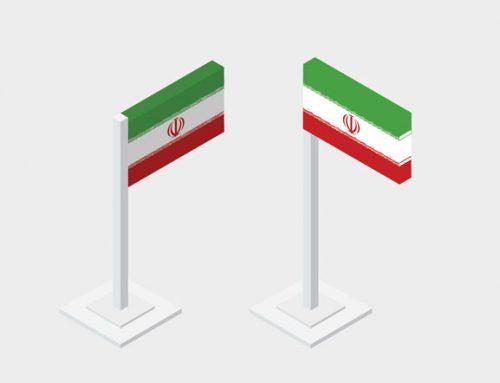 آموزش نصب پرچم