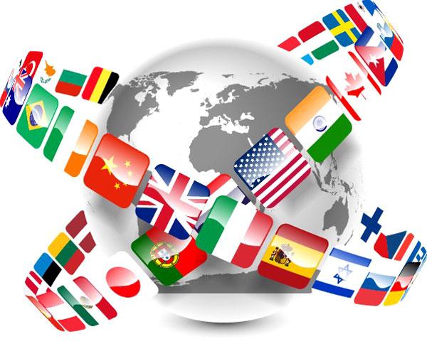 چاپ پرچم ملل