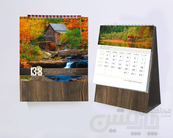 تقویم رومیزی M4003
