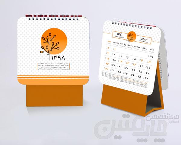 تقویم رومیزی M4005