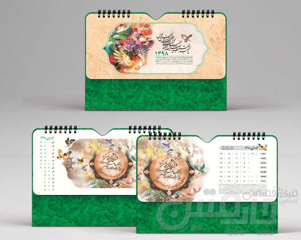 تقویم رومیزی M4006