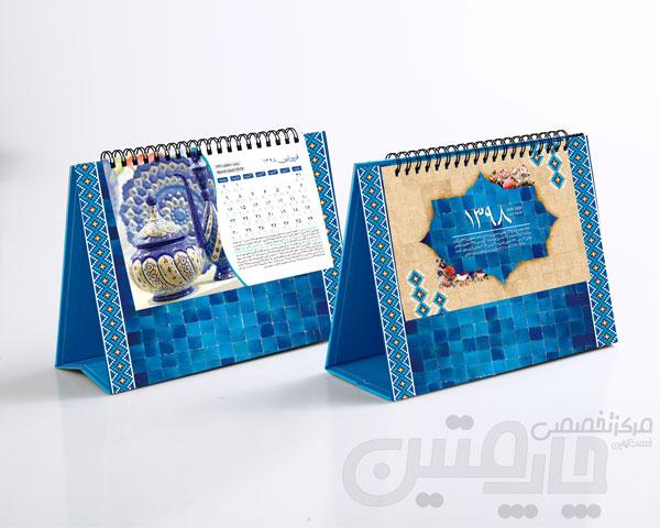 تقویم رومیزی M4007