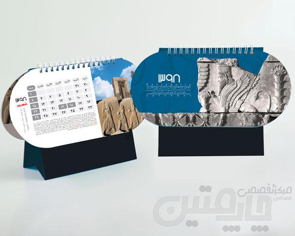 تقویم رومیزی M4009