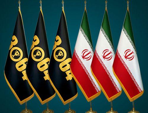 انواع پرچم