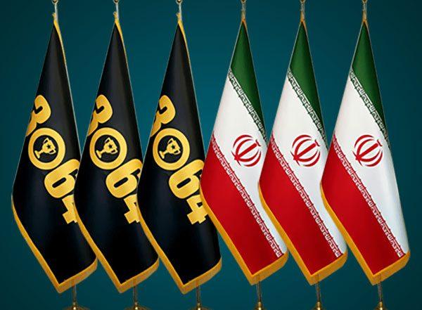 چاپ پرچم تشریفات