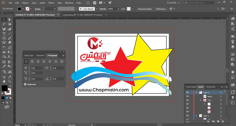 Business-card-design-with-Illustrator9