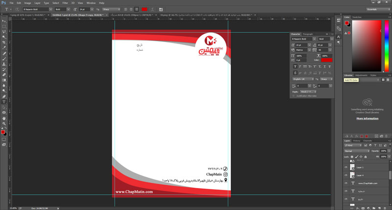 Design a Letterhead with Photoshop6