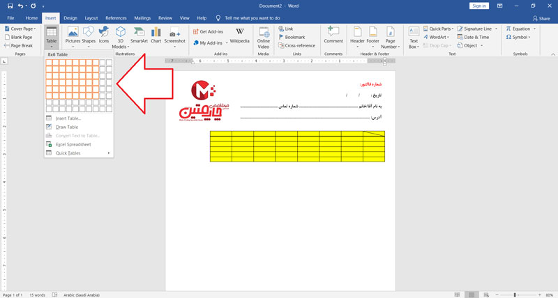 Invoice design with Word7