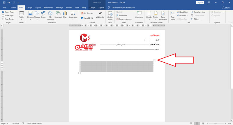 Invoice design with Word8
