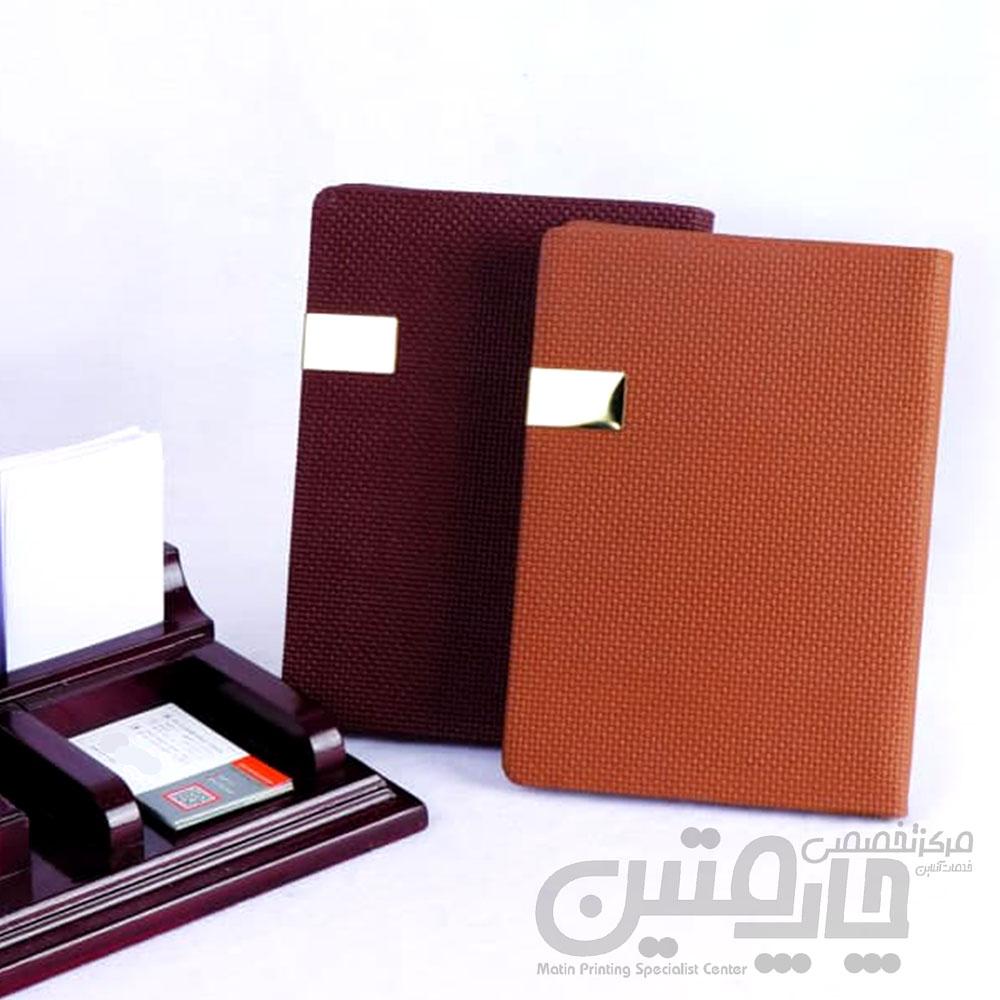 سررسید وزیری چرم طرح حصیری دو رنگ M3303