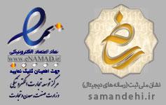 مجوزات چاپ متین